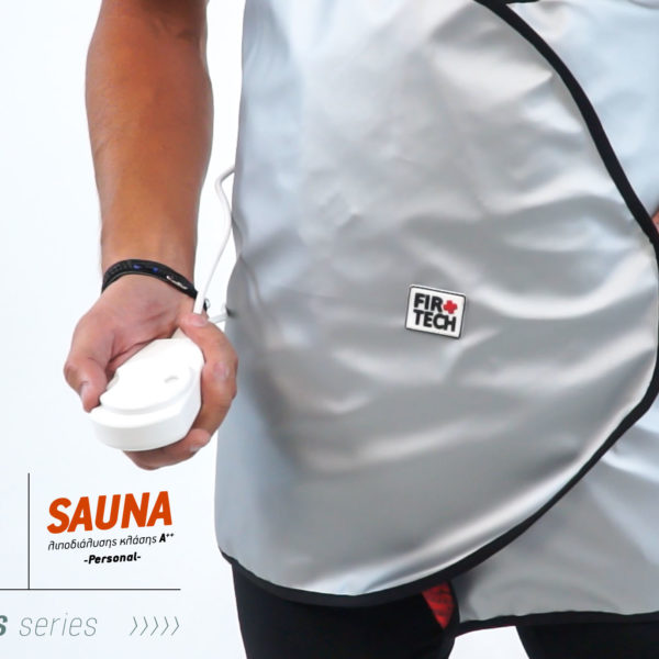 Wellness Series Sauna Firtech